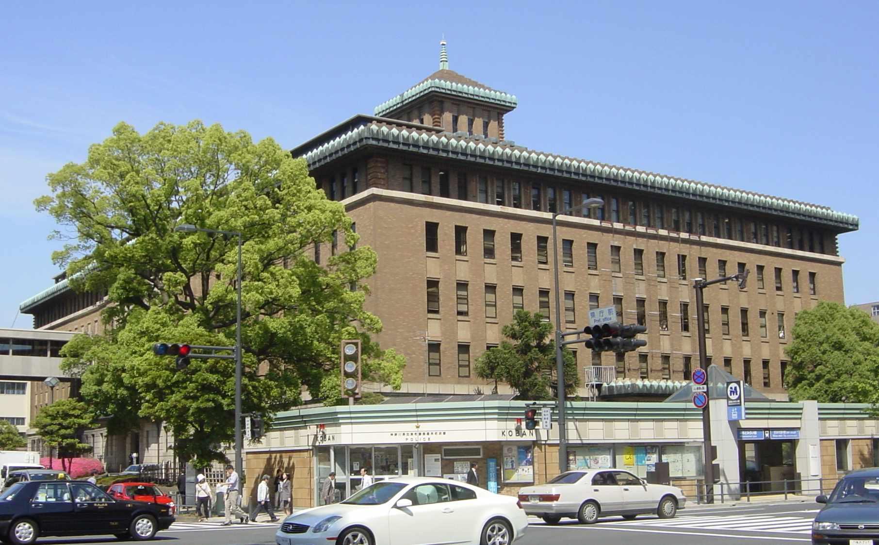 神奈川県庁 本庁舎